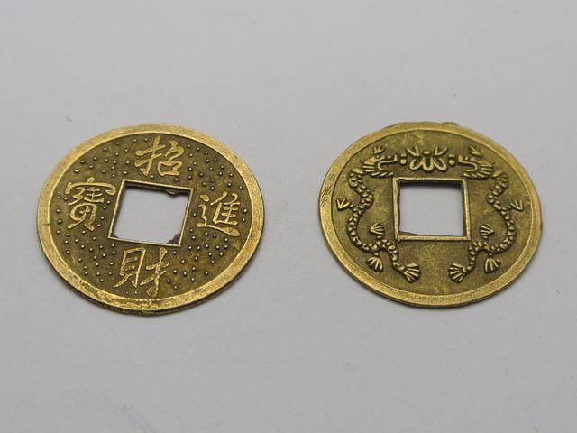 50 מטבעות מזל ושפע סיניות לארנק, DIY לגלויה,תכשיט, מחזיק מפתחות ועוד